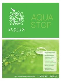 """Простынь непромокаемая 90х200 на резинке """"Бамбук"""" AQUASTOP Ecotex"""