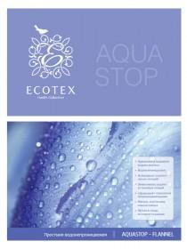 """Простынь непромокаемая 160х200 на резинке """"Фланель"""" AQUASTOP Ecotex"""